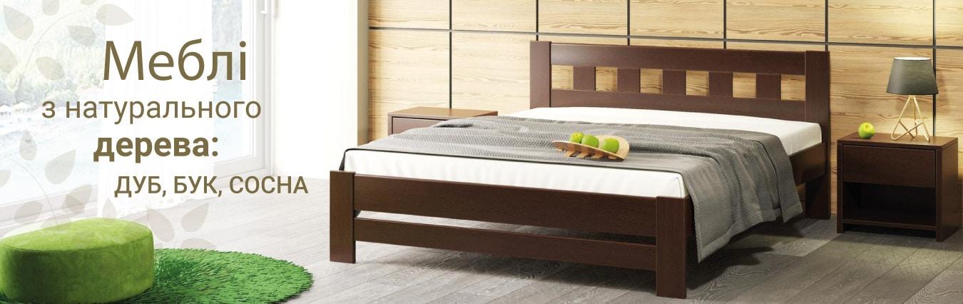 камелія ліжка та матраци